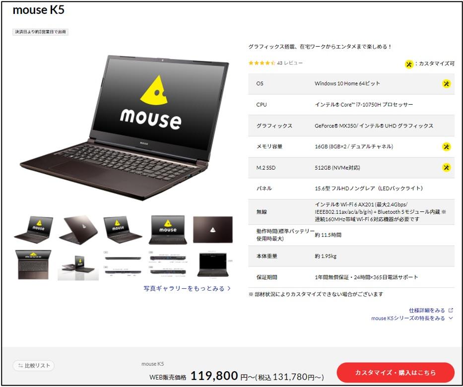 mouseK5