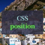 CSS_position